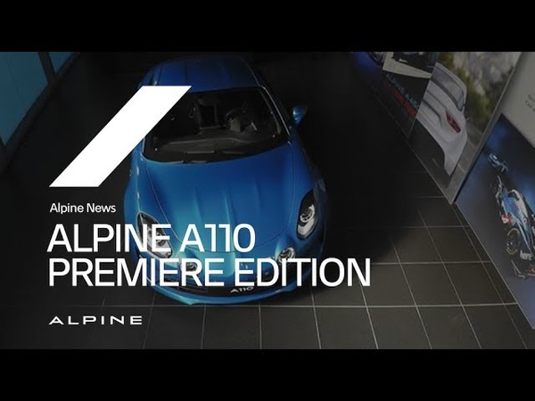 Alpine Presentation of the A110 Première Edition with David Twohig and Antony Villain