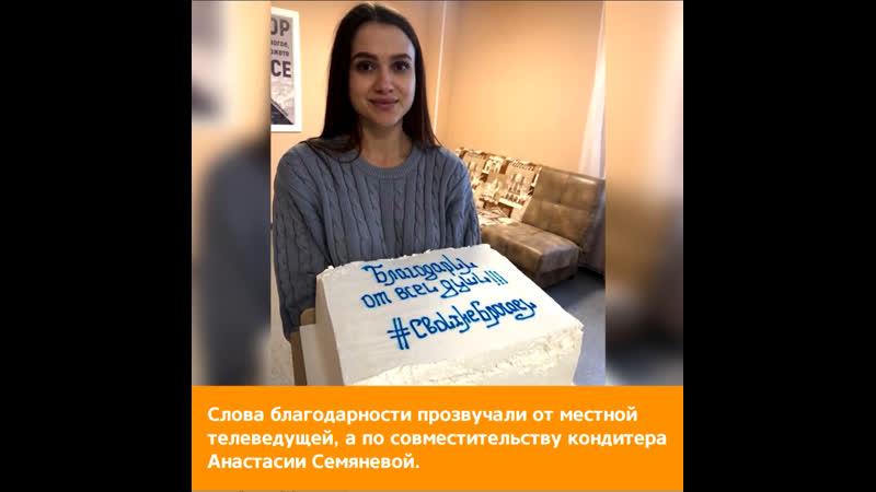 Тюменская телеведущая испекла огромный торт в благодарность врачам