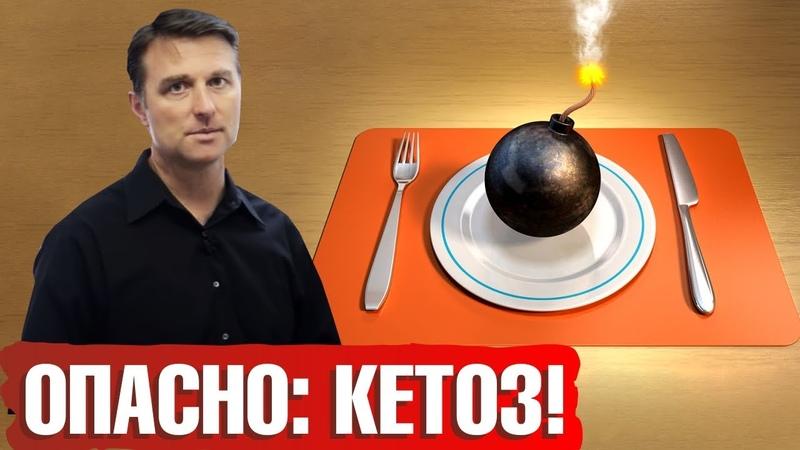 КЕТОЗ что это такое В чем суть кетоза Какие продукты помогают войти в кетоз