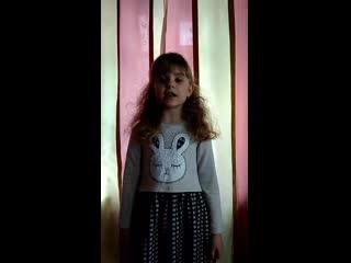 №22 Козырева Мария (6 лет), МДОУ д/с №20 Умка, автор О. Высотская Салют
