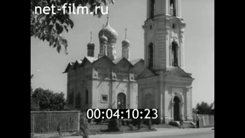 1967г. Старая Русса. завод химического машиностроения. Новгородская обл