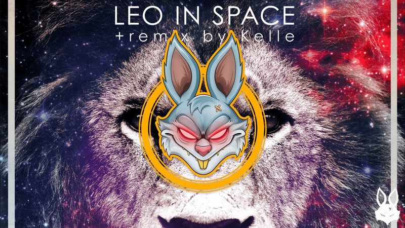 Louder Leo In Space Kelle Remix Hit Biscuit Records