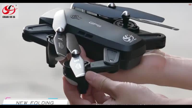 Квадрокоптер CEVENNESFE HD 4K wifi FPV