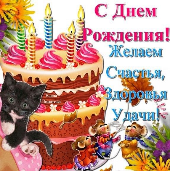 С днем рождения айгуль открытка
