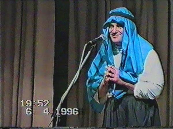 Гюльчатай в Солигаличе апрель 1996 год