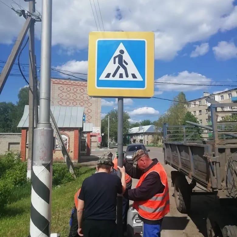На двух улицах Петровска с довольно интенсивным движением автотранспорта установлены знаки новых пешеходных переходов