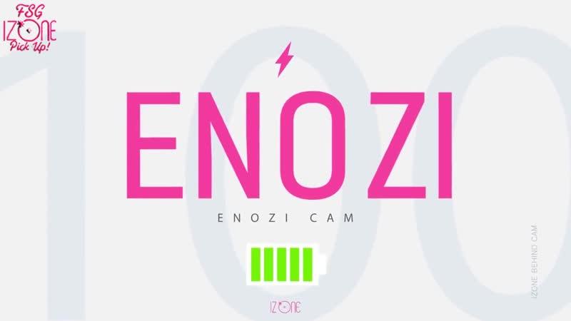 [FSG Pick Up!] ENOZI Cam EP.15 (рус. саб.)