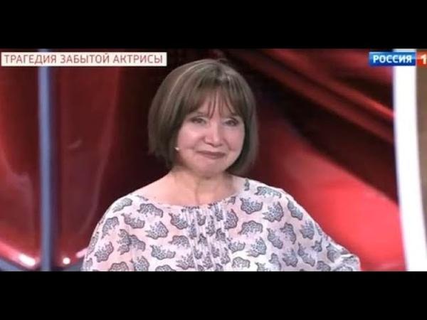 ✨ Одинокая старость актрисы Валентины Клягиной ✨Звёзды срослись на канале Право Жизнь