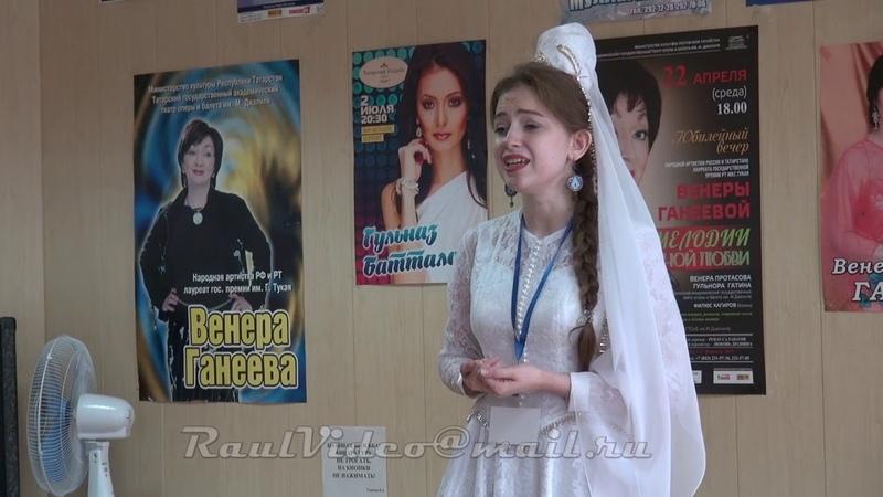 I Международный фестиваль конкурс имени Альфии Авзаловой Татар теле