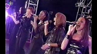 Girls Night Out (1999) | Monica Deborah Cox Shanice Faith Evans Andrea Martin In Concert