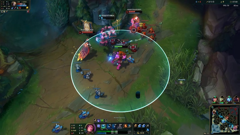 League of Legends Assist Apr 9 2020