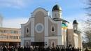 АСТРА: Собор Святого Івана Хрестителя