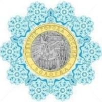 Логотип Юбилейная Вологда, магазин товаров для коллекционеров