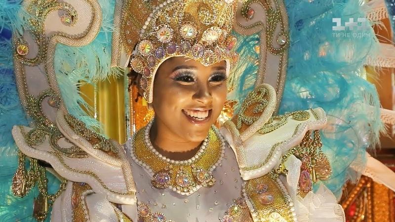 Тайны масштабного карнавала в Рио де Жанейро Бразилия Мир наизнанку 10 сезон 35 выпуск