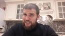 Сергий Алиев - Я замолкаю о схиигумене Сергии, потрудитесь теперь вы!