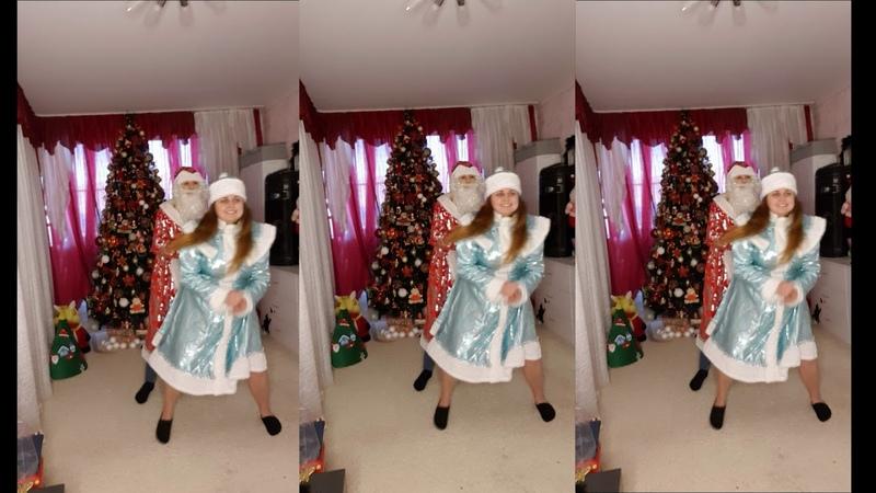 ДЕД МОРОЗ И СНЕГУРОЧКА JUST DANCE MOSKAU