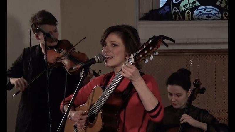 Рождественский концерт Екатерины Рыбаковой. Исполняется несколько песен Сергея Никитина на стихи Юнны Мориц