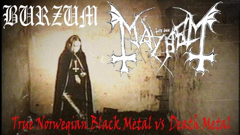 Как Euronymous Mayhem и Varg Burzum объявляли войну Death Metal Morbid Angel Death Carcass
