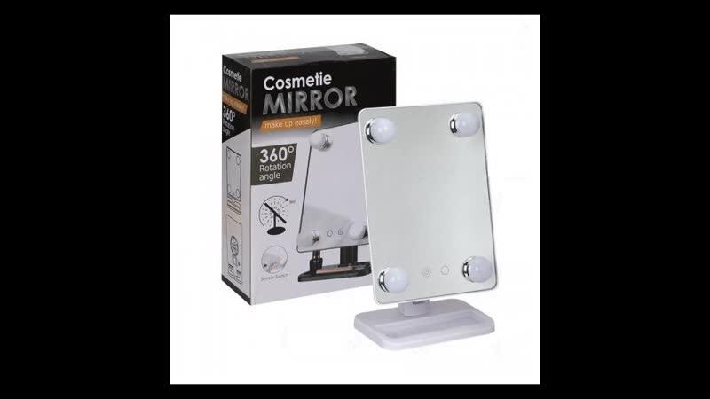 Зеркало с подсветкой Cosmetie Mirror HH083 заказать по почте наложенным платежом недорого интернет магазин