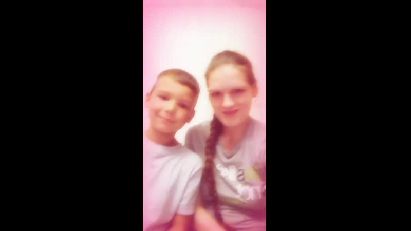 Я с брат Илья