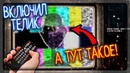 FNAF P.T. ТЕПЕРЬ С НОЧАМИ! МАРИОНЕТКА В ТЕЛИКЕ! ▶️ FNAF P.T. Nights 1-3