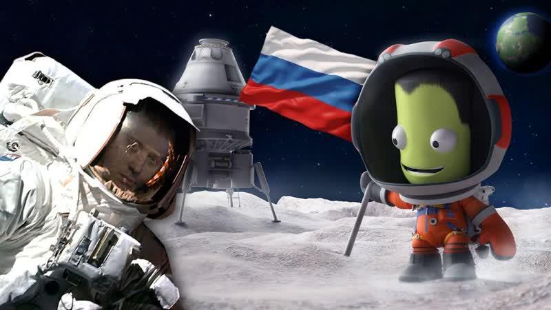 Видео от SoLiDa Американцев не было на Луне, а МЫ будем! KSP - симулятор космоса