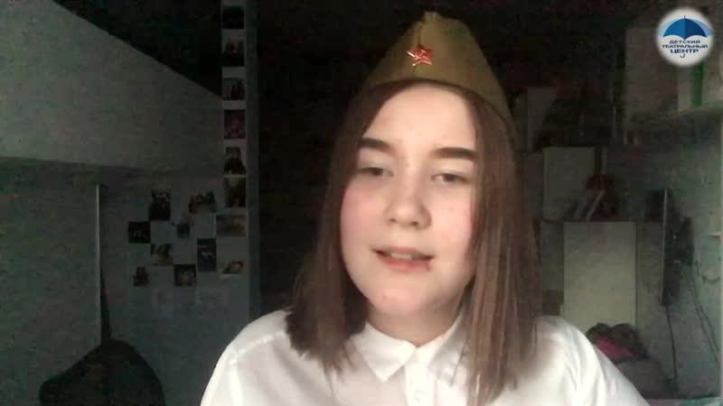 София Минченко 14 лет