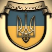 Фотография профиля Юры Петрова ВКонтакте