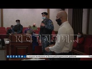 Нижегородский областной суд признал