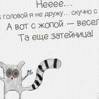 Фотография Алены Крмаджян ВКонтакте