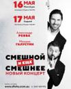 Галустян Михаил | Москва | 34