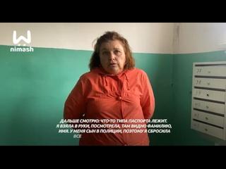 В Городецком районе пенсионерка нашла в лесу рюкзак с виз...