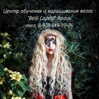 Фотография Виктории Благодарной ВКонтакте