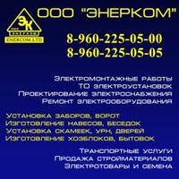 Фотография Олега Энеркома ВКонтакте