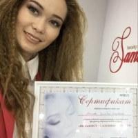 Фотография профиля Гулайым Араховой ВКонтакте