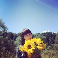 Фотография Натали Процишин ВКонтакте