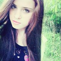 Личная фотография Карины Ямаевой