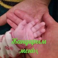 Фотография профиля Мереке Сейтмаханқызы ВКонтакте