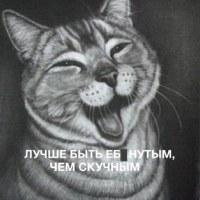 Личная фотография Ерсултана Паткулаева