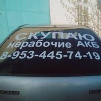 Фото Сергея Севера ВКонтакте