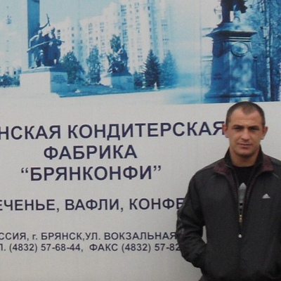 Александр, 37, Belgorod