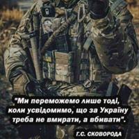 Фото профиля Юрия Шевченко