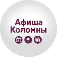 Логотип Афиша Коломна