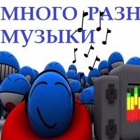 Личная фотография Михаила Музыки