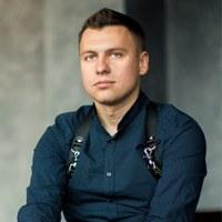 Фотография Александра Павлова