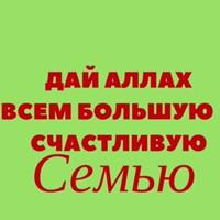 Сериков Шакизат