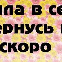 Михайлова Мария (Алексеевна)