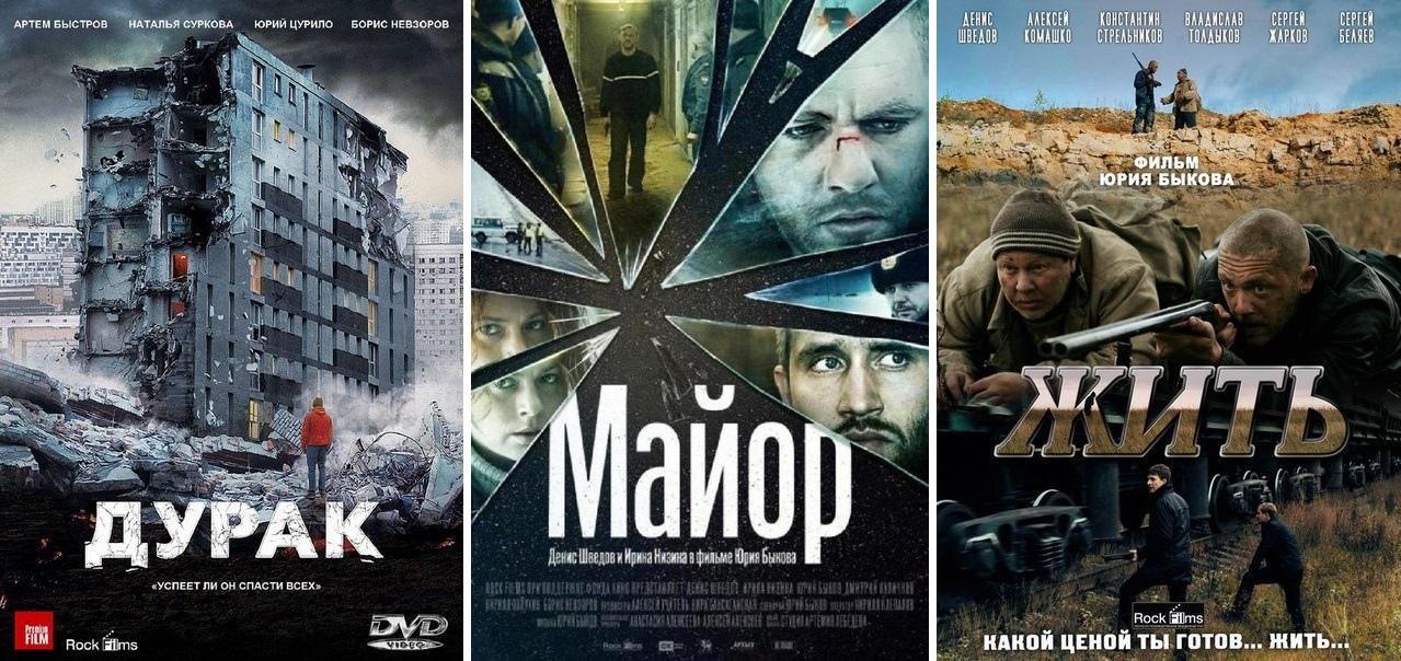 Вечером покажем трансляции фильмов Юрия Быкова.