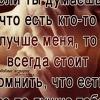 Elnur Agayev