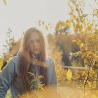 Фотография профиля Полины Легостаевой ВКонтакте